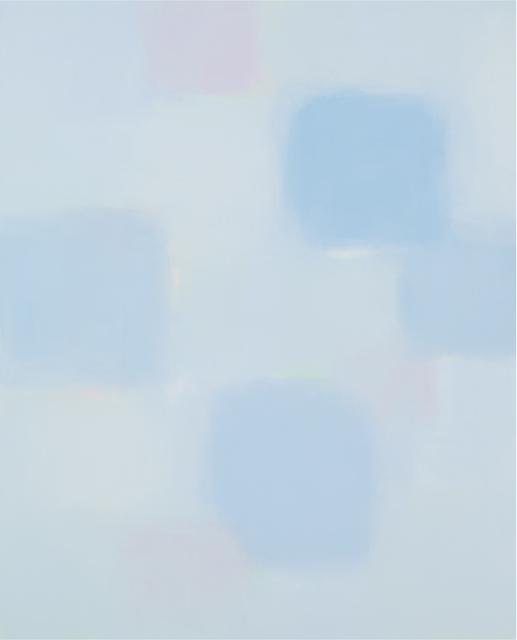 , 'Simultaneity 18-209,' 2018, Arario Gallery