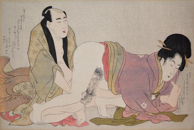 , 'Pleasure Seekers: Married Woman Asking Lover to Stop the Teasing,' ca. 1798, Ronin Gallery
