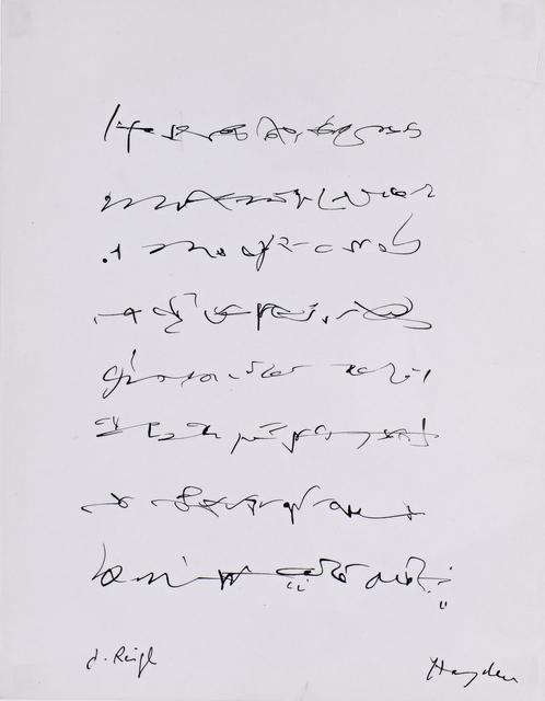 Judit Reigl, 'Ecriture d'après musique (Hayden)', circa 1960, Millon