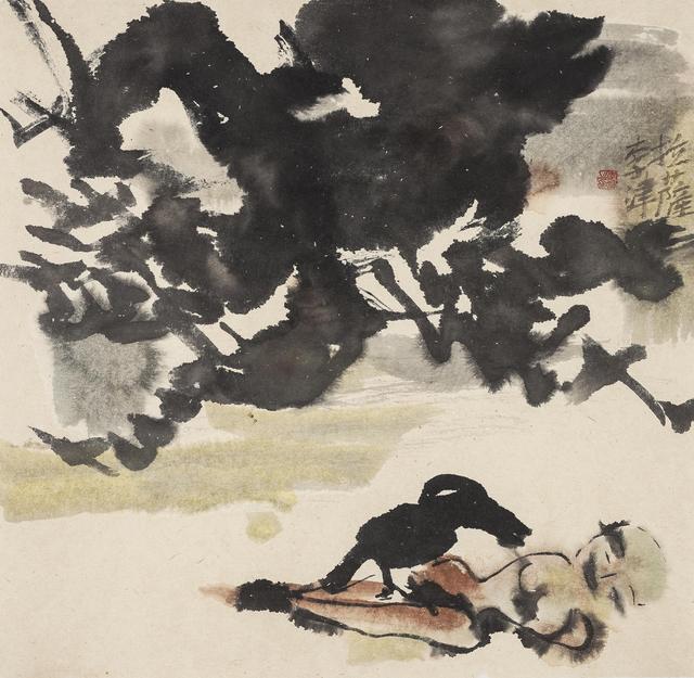, 'Sky Burial 天葬,' 1993, Ink Studio