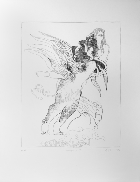 Dia Azzawi, '1001 Nights', 1986, Artscoops