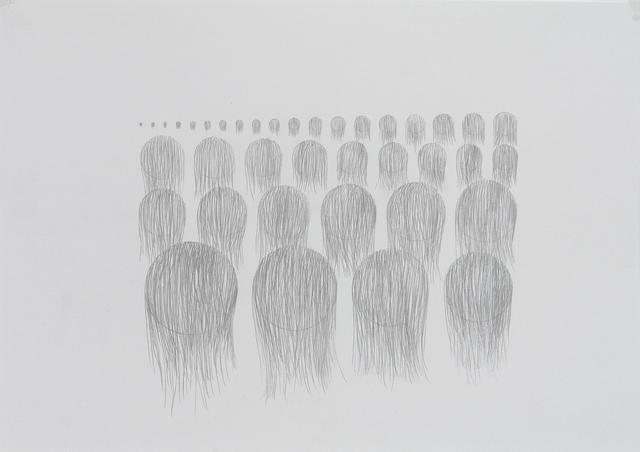 , 'Demonstration,' 2011, Galerie Peter Kilchmann