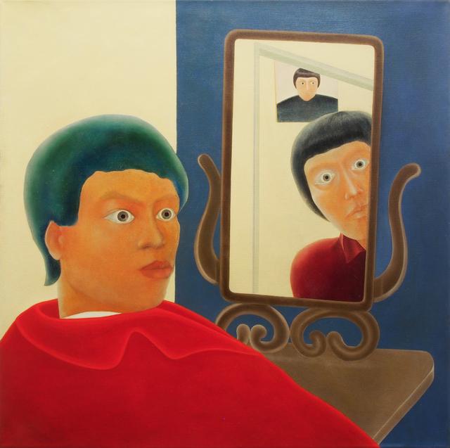 , 'SELF-PORTRAIT,' 1969, Each Modern
