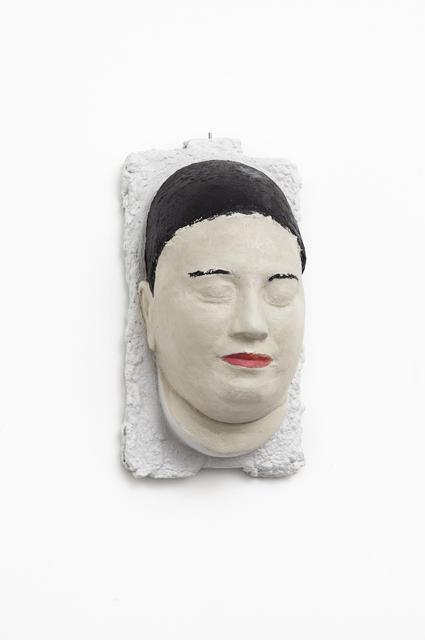 , 'Buddha woman,' 1997-2010, Cosmocosa