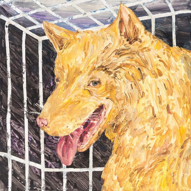 , 'Cage,' 2018, Yiri Arts