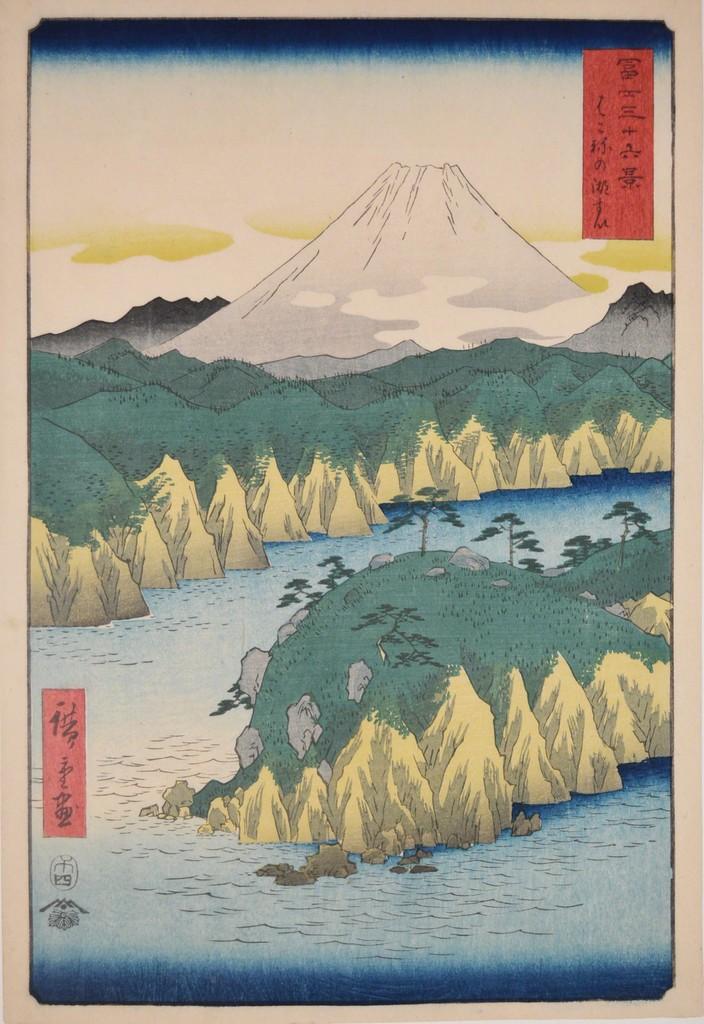 Utagawa Hiroshige (Andō Hiroshige), 'Hakone Lake,' 1858, Ronin Gallery