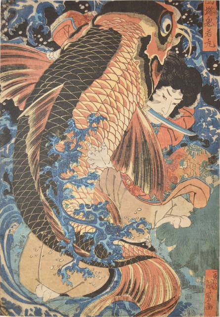 , 'Oniwaka-maru and Giant Carp,' ca. 1838, Ronin Gallery