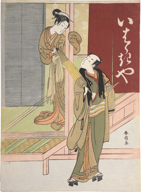 , 'Courtesan and Customer at the Ibaraki-ya House,' , Scholten Japanese Art