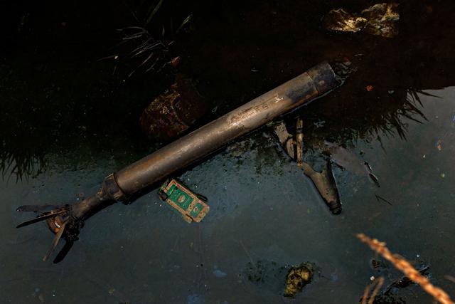 , 'Phantoms of the Congo river (014),' 2011-2012, Galerie Galea
