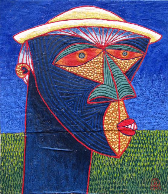 , 'Damião,' 2015, Espaço Cultural Pintor M.D. Gotlib