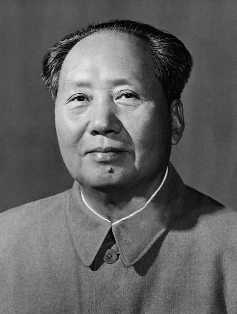 , 'Chairman Mao,' ca. 1970, Danziger Gallery