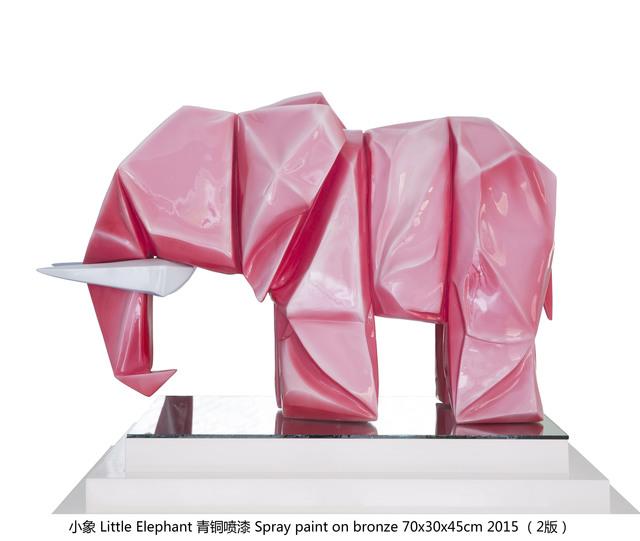 , '小象 Little Elephant ,' 2015, Amy Li Gallery