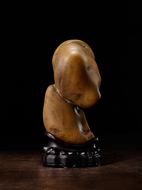 Unknown, 'Agate scholar's rock', NA, Sculpture, Agate, Rasti Chinese Art