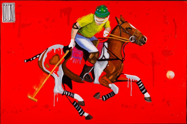 , 'Polo,' 2015, EEAC - Eastern Europe Art Connection