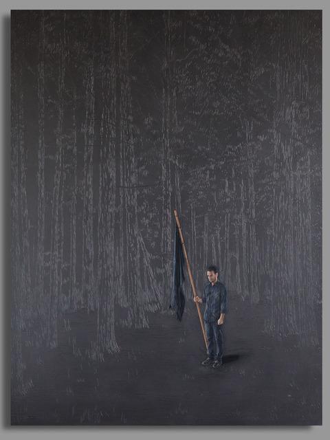 , 'Acerca del suceso I (diptych),' 2013, Galería Alfredo Ginocchio