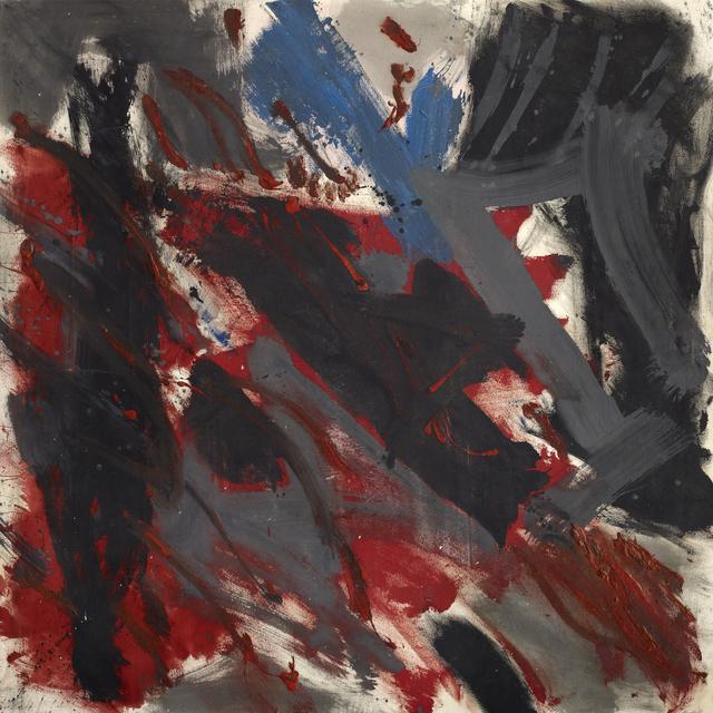 , 'Abstracto XIX,' 1982, CuratorLove