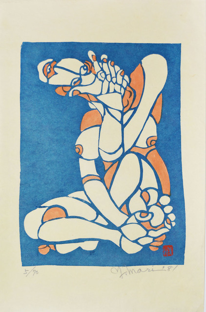 Yoshitoshi Mori, 'Imagine', 1981, Ronin Gallery