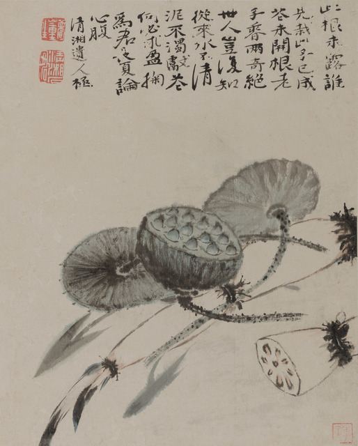 , 'Fruits and Flowers (Leaf 2 of 8),' Undated, Art Museum of the Chinese University of Hong Kong