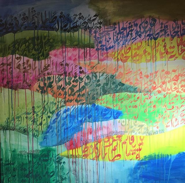 , 'Calligraphy,' 2017, Salwa Zeidan Gallery