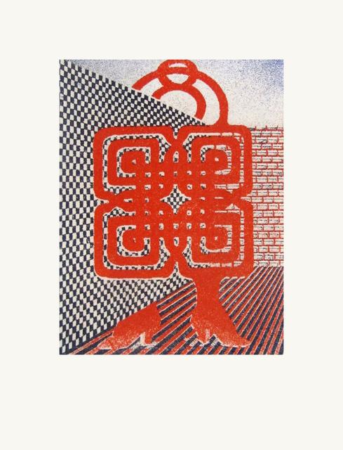 Pedro Friedeberg, 'Anaxiforminges 3/5', ca. 2010, Galería Mónica Saucedo