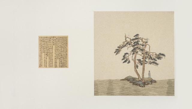 , 'Beetheoven's Dedicationto the Eternal Lover,' 2014, Galerie Ora-Ora