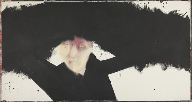 , 'Wave Motion,' 2017, Arario Gallery