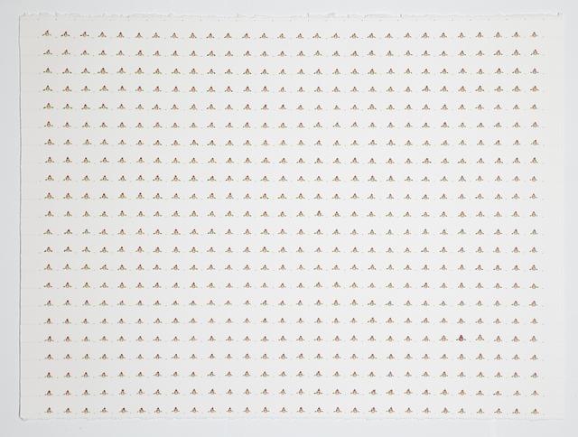 , 'Bugs,' 2014, Freight + Volume
