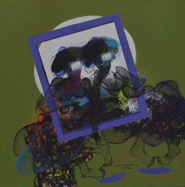 , 'Picture 1 / صورة 1 ,' 2018, al markhiya gallery