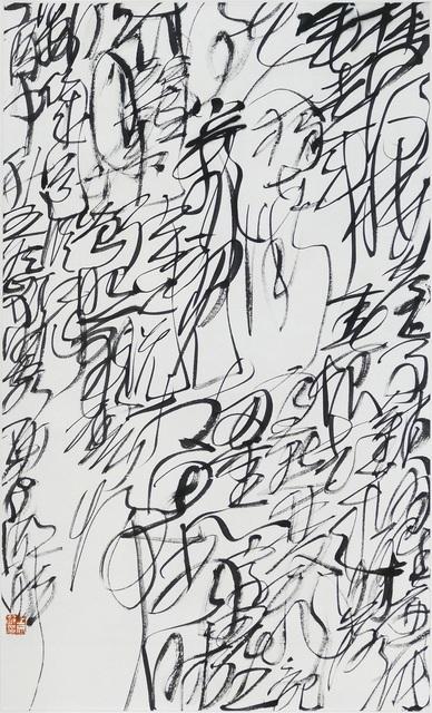 , 'Yan Jidao-Riverside Daffodils 晏幾道《臨江仙》,' 2017, iPreciation