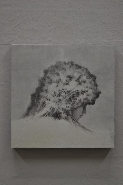 , 'the phantom of the forest,' 2015, Kamiya Art