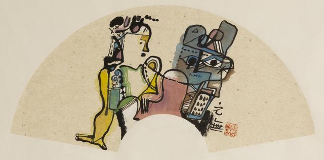 Yuan Wu Zheng  郑元无, 'The Doll', 2015, White Space Art Asia