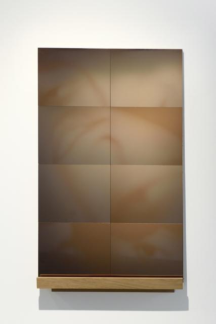 , 'Bronze Tinted Mirror,' 2016, Yve YANG GALLERY