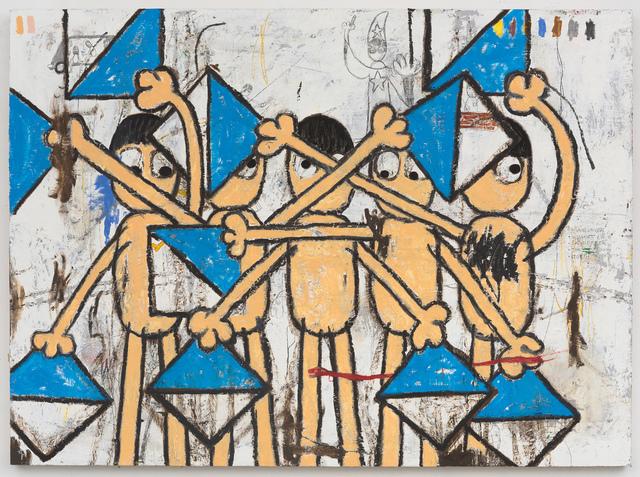 , 'Kunst,' 2016, Anat Ebgi