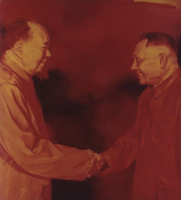 , 'Mao Zedong & Deng Xiaoping ,' 2008, Yang Gallery