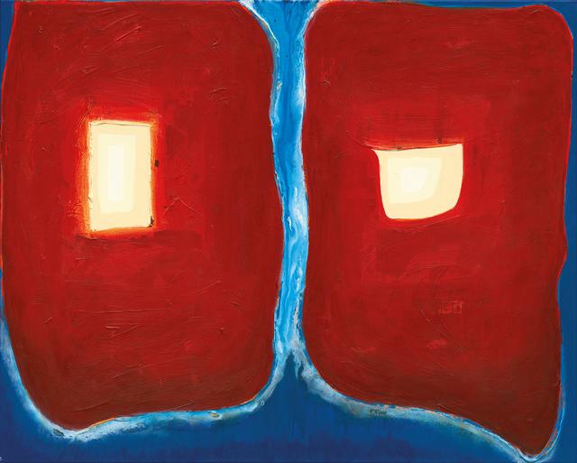 , 'Door,' 2016, Capital Art Center