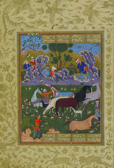 , 'Rustam Chooses His Horse, Rakhsh, folio 54a from the Peck Shahnama,' 1589-1590, Princeton University Art Museum