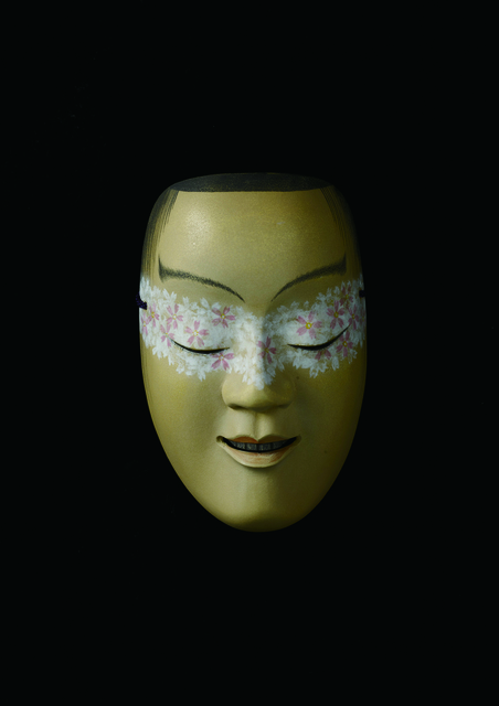 , 'Avatar 25,' 2015, Micheko Galerie