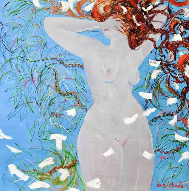Iulia Toader, 'Memoria', 2017, Renaissance Art Gallery