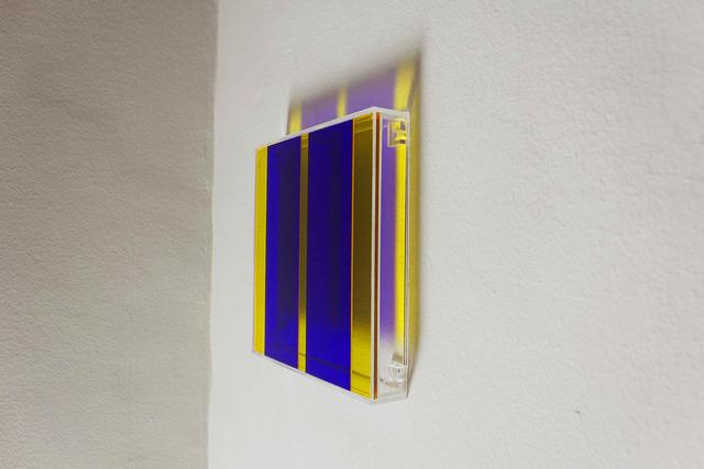 , 'B,' 2016-2017, Spotte Art