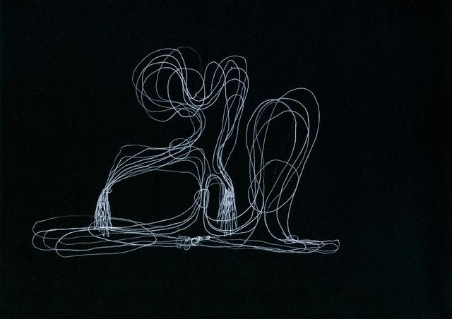 , 'distânciarecoberta_ensaio_partitura_dr_corte_n [d],' 2014, Mul.ti.plo Espaço Arte