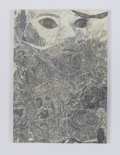 , 'Catastrophe,' 2017, Office Baroque