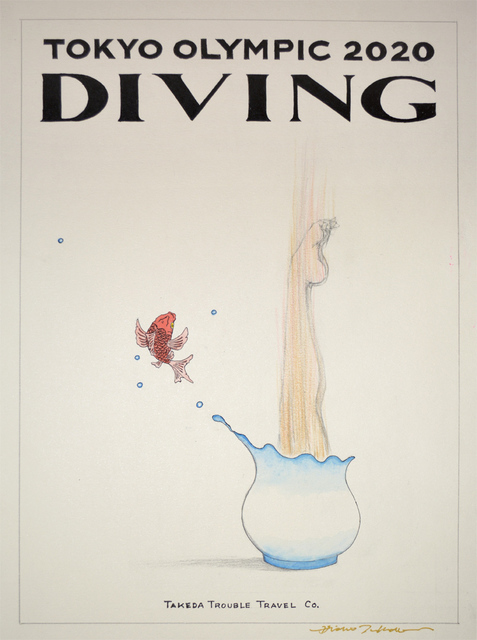, 'Diving,' 2016, Ronin Gallery