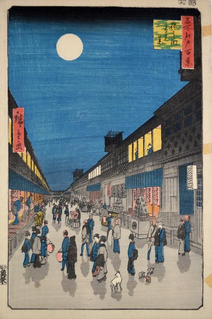 , 'Night View of Saruwaka Town,' 1856, Ronin Gallery