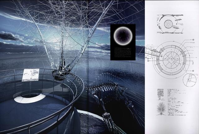 , 'Cloudless,' 2014, Aki Gallery