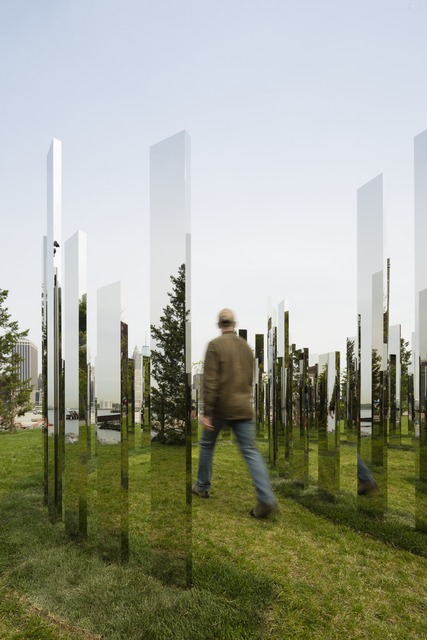 , 'Mirror Labyrinth NY,' 2015, Public Art Fund