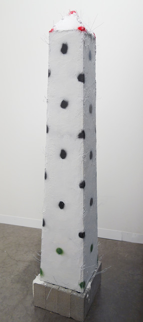 , 'untitled Gravestone,' 2013, Bureau