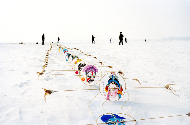 , 'Les cerfs-volants,' , galerie SIT DOWN