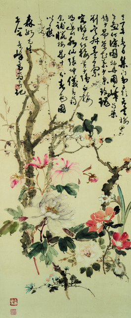 , 'Spring Flowers,' 1933, Art Museum of the Chinese University of Hong Kong