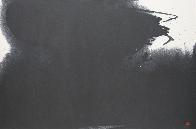 , '土 Clay,' 2012, Kami ya Co., Ltd.