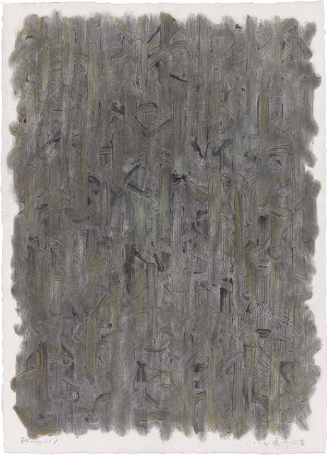 , 'Line Field 317,' 2000, Mind Set Art Center